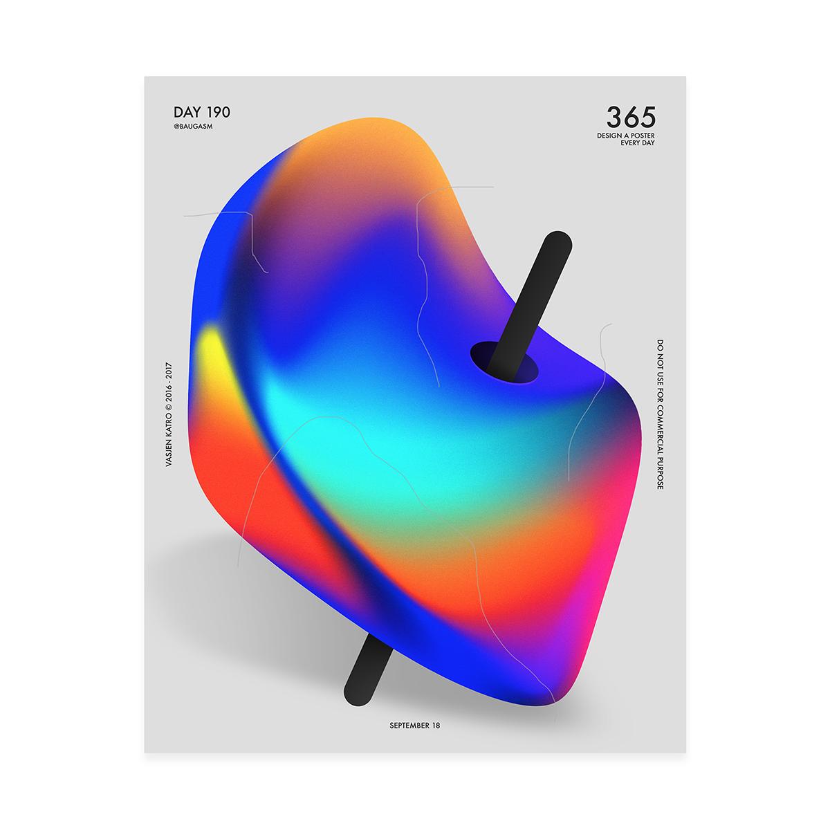 Baugasm Poster Series