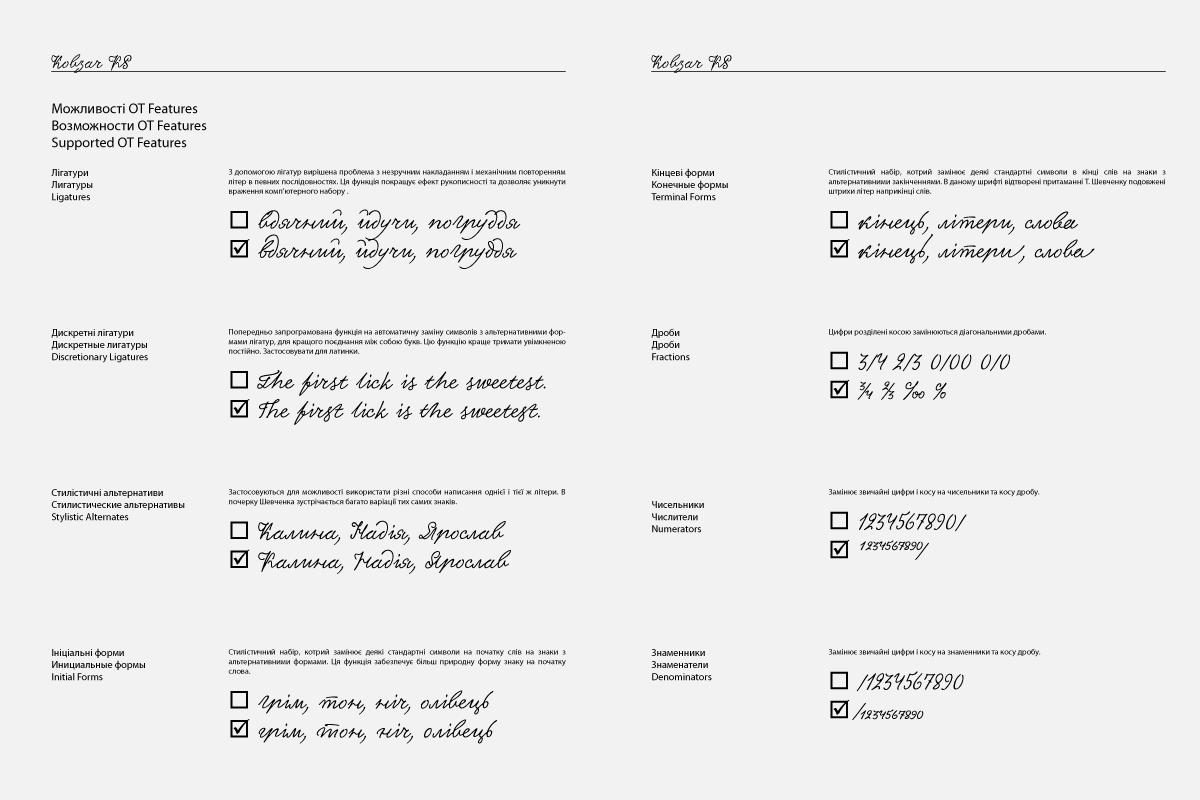 handwritting font