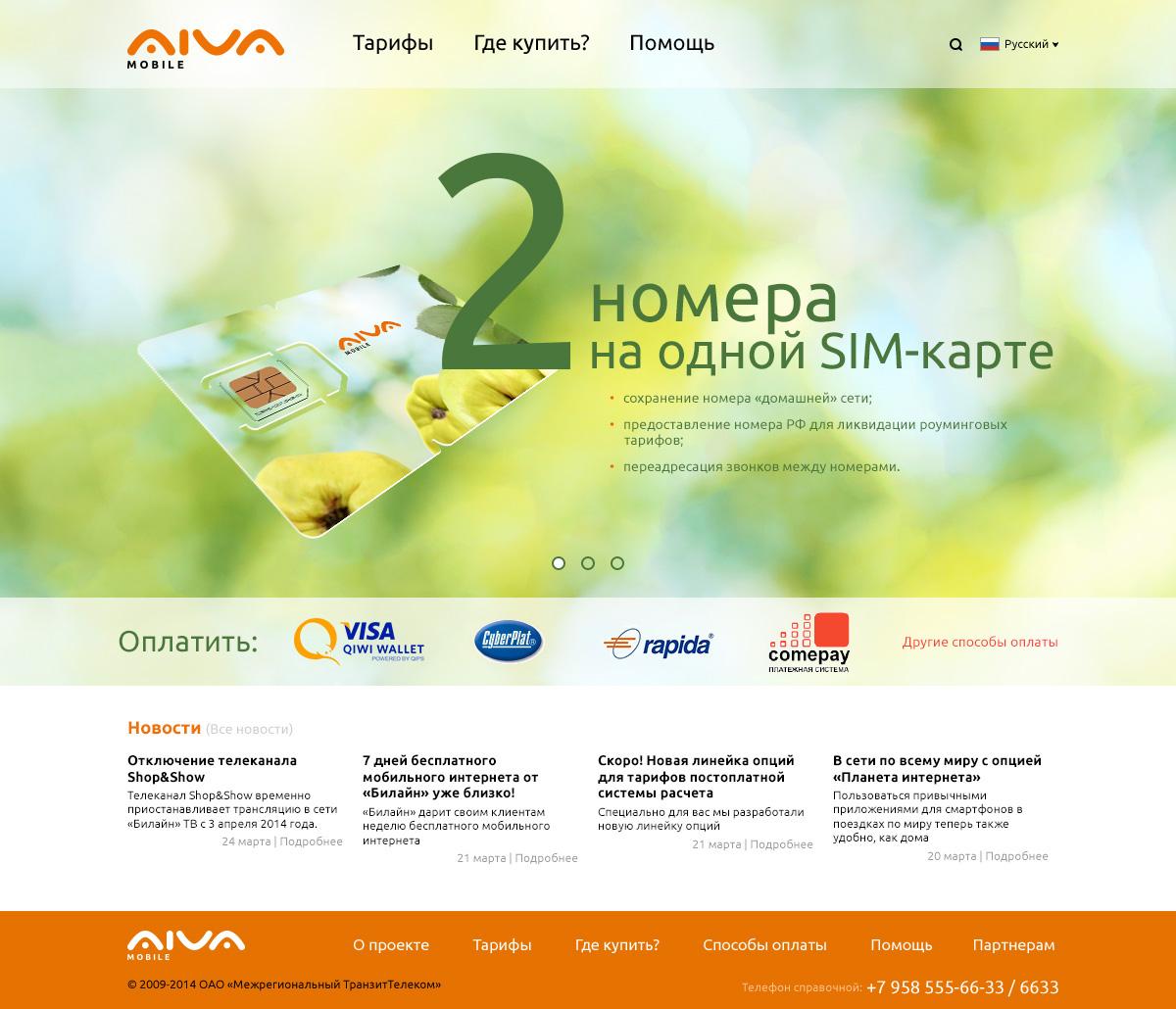 identity brand logo
