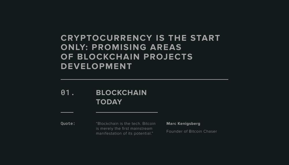 blockchain,infographic,motion,Cyberpunk,bitcoin,crypto,cryptocurrency,Glitch,e-commerce,statistics