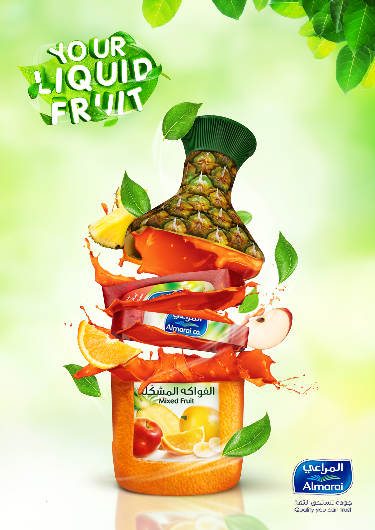 Your liquid fruit on Behance