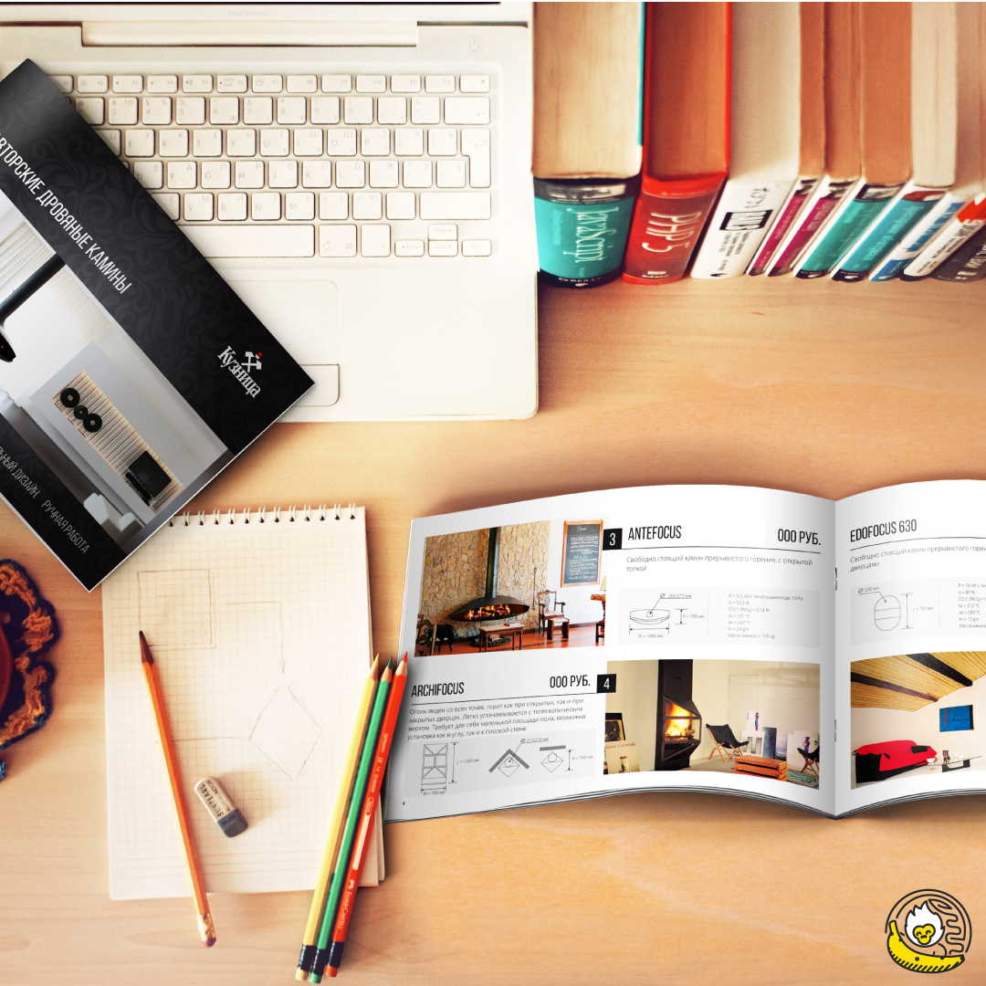 Catalogue brochure graphic design  design pages Product Catalogue