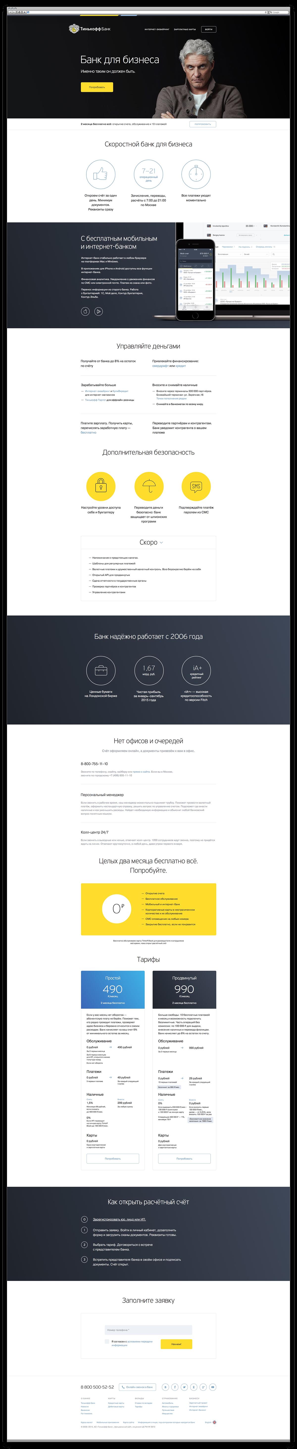 Web copywrite text Buisness Bank