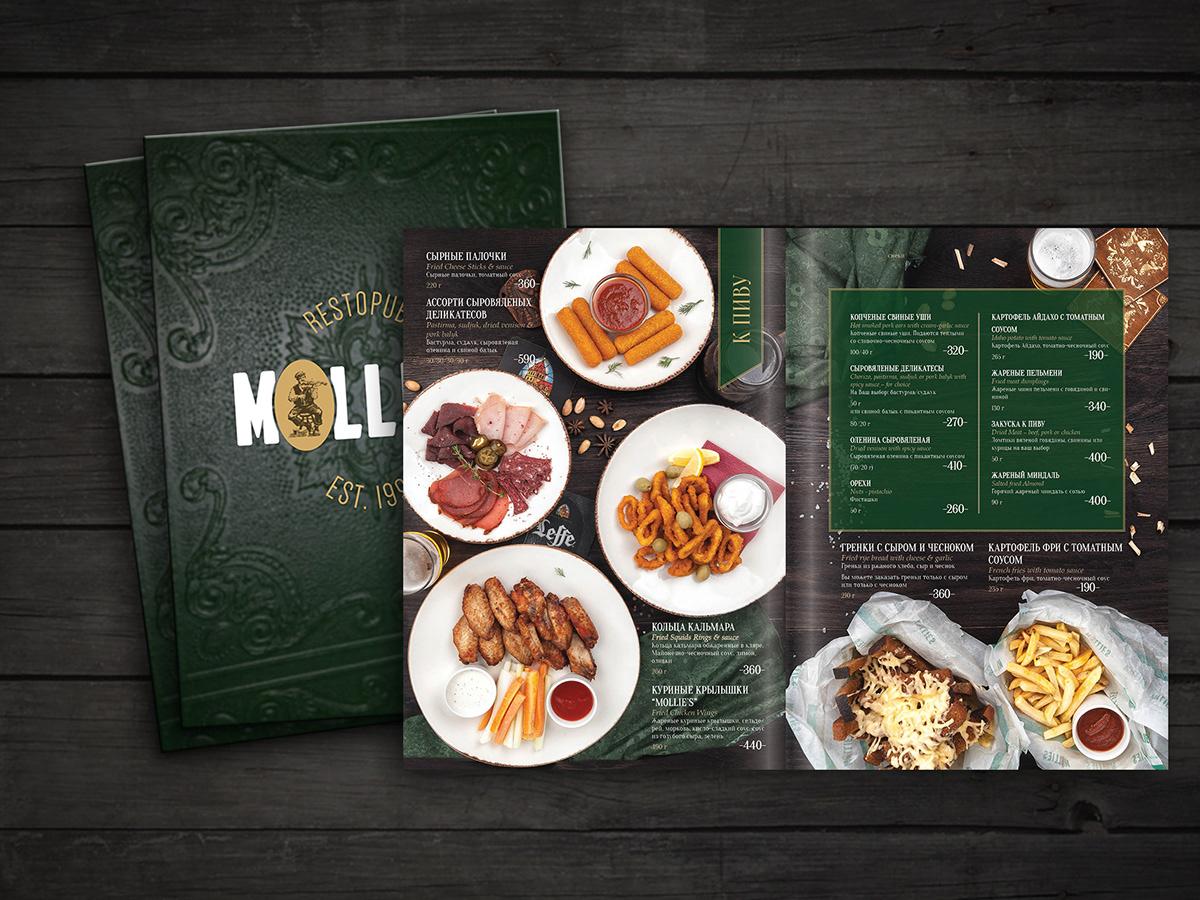 Pub design menu, food style on Behance