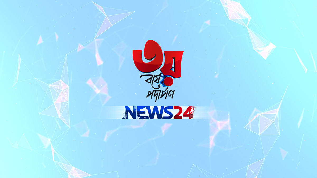 NEWS24 Anniversary 2018 (Experiment)