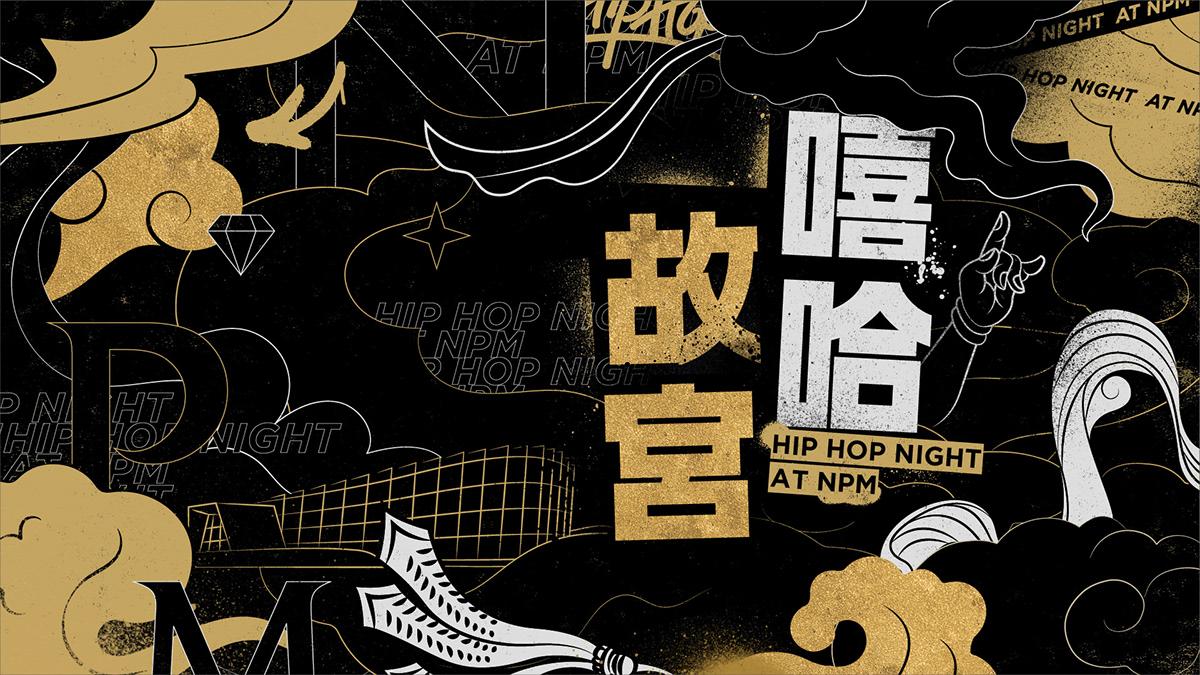 27design animation  cultural graphic hip hop Layout motion museum rap