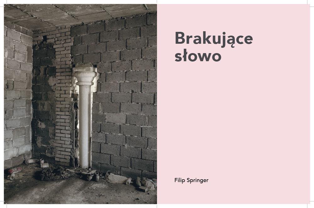 book design książka projekt hawaikum poland polska cracow krakow pink