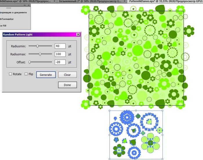 random pattern light,random,pattern,seamless,endless,mai tools,Scripts