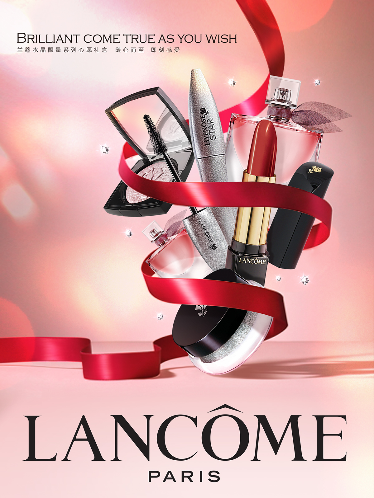 Promotion Key Visual For LANCOME on Behance