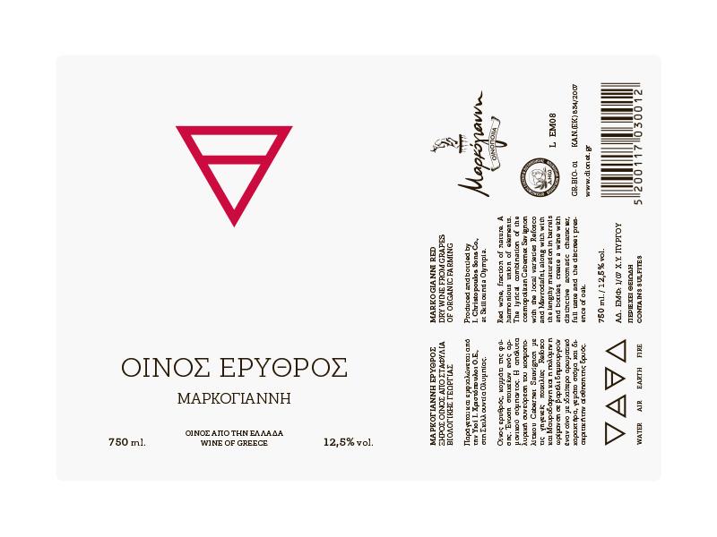 wine elements earth water air bottle label design Greece greek vino wine design fire