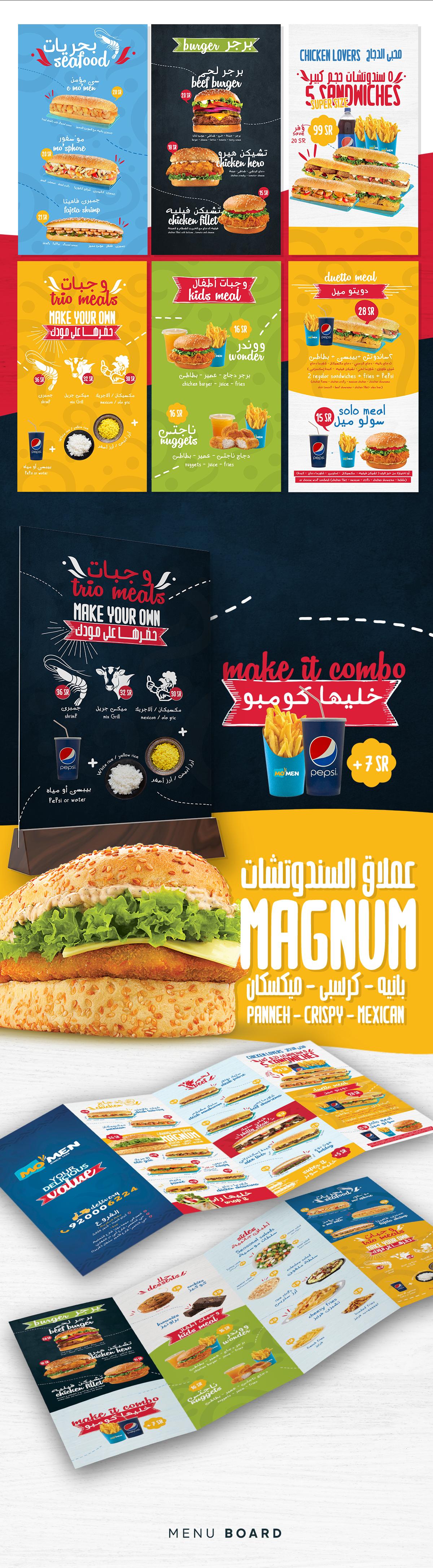 restaurant fastfood KSA Sandwiches menuboard menu Board colors Food  offers