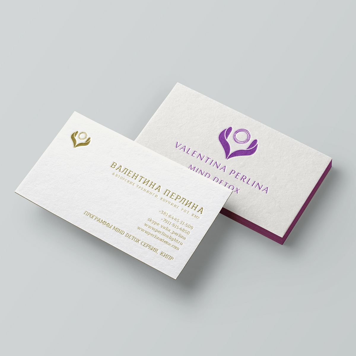 Life Coach, Business Cards on Behance