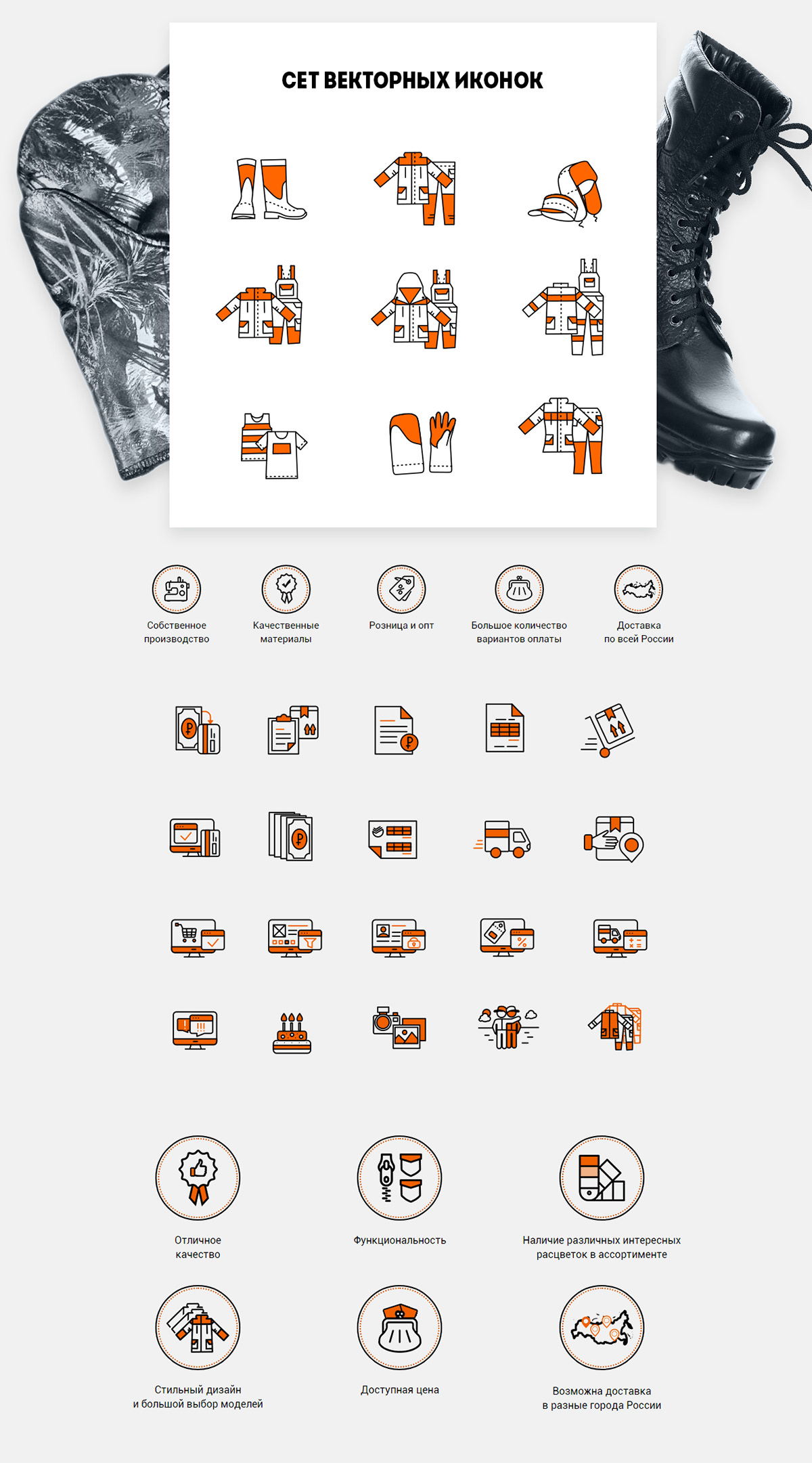 brand design Interface Web