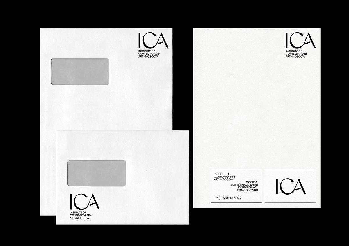 art institute contemporaryart idenity branding  logo type