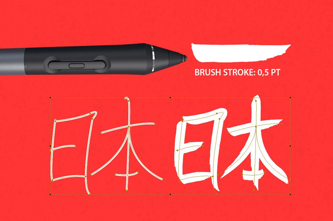 FREE Japan Brushes for Illustrator on Behance