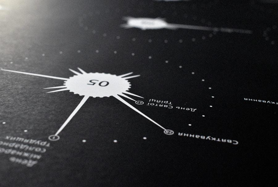calendar holidays weekend black infographics dataart Data generativeart Minimalism Black&white