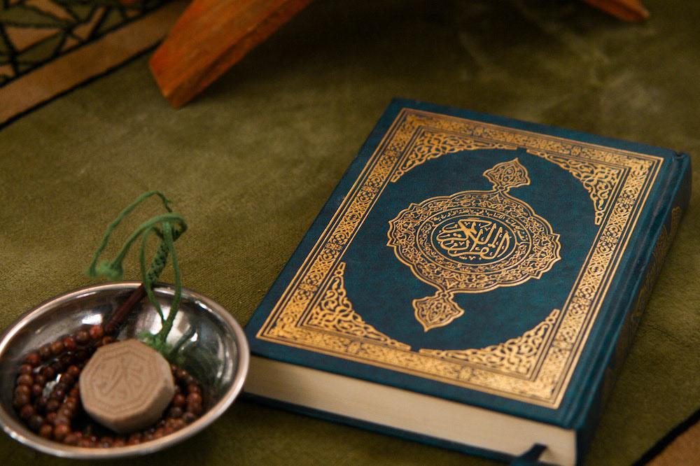 buy quran online, quran buy online, buy quran, allah ayatul kursi