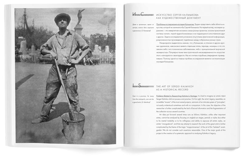 graphic art book