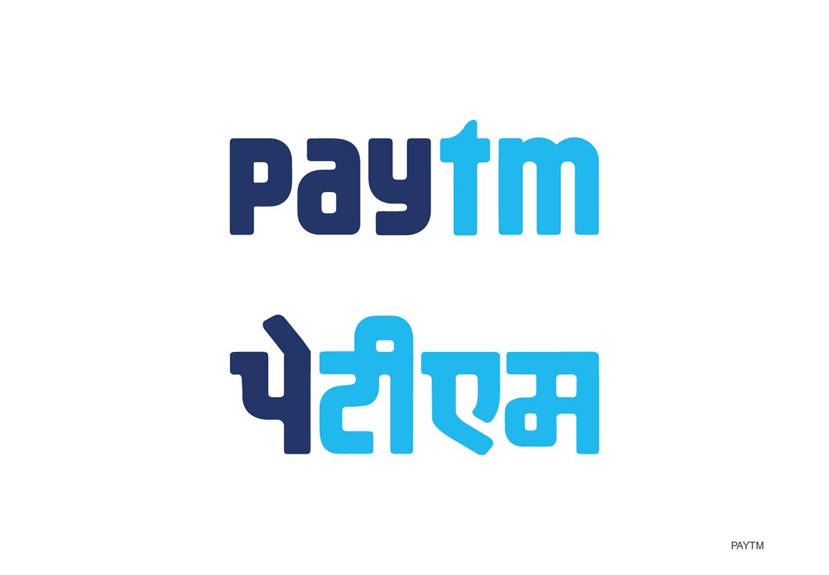 Logotypes in Devanagari script on Student Show