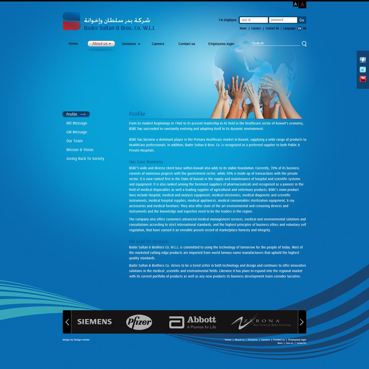 badersultan website on Wacom Gallery