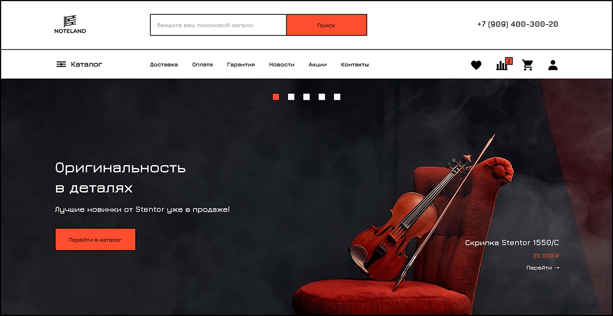 e-commerce music Musical Instruments online store store ux/ui Website