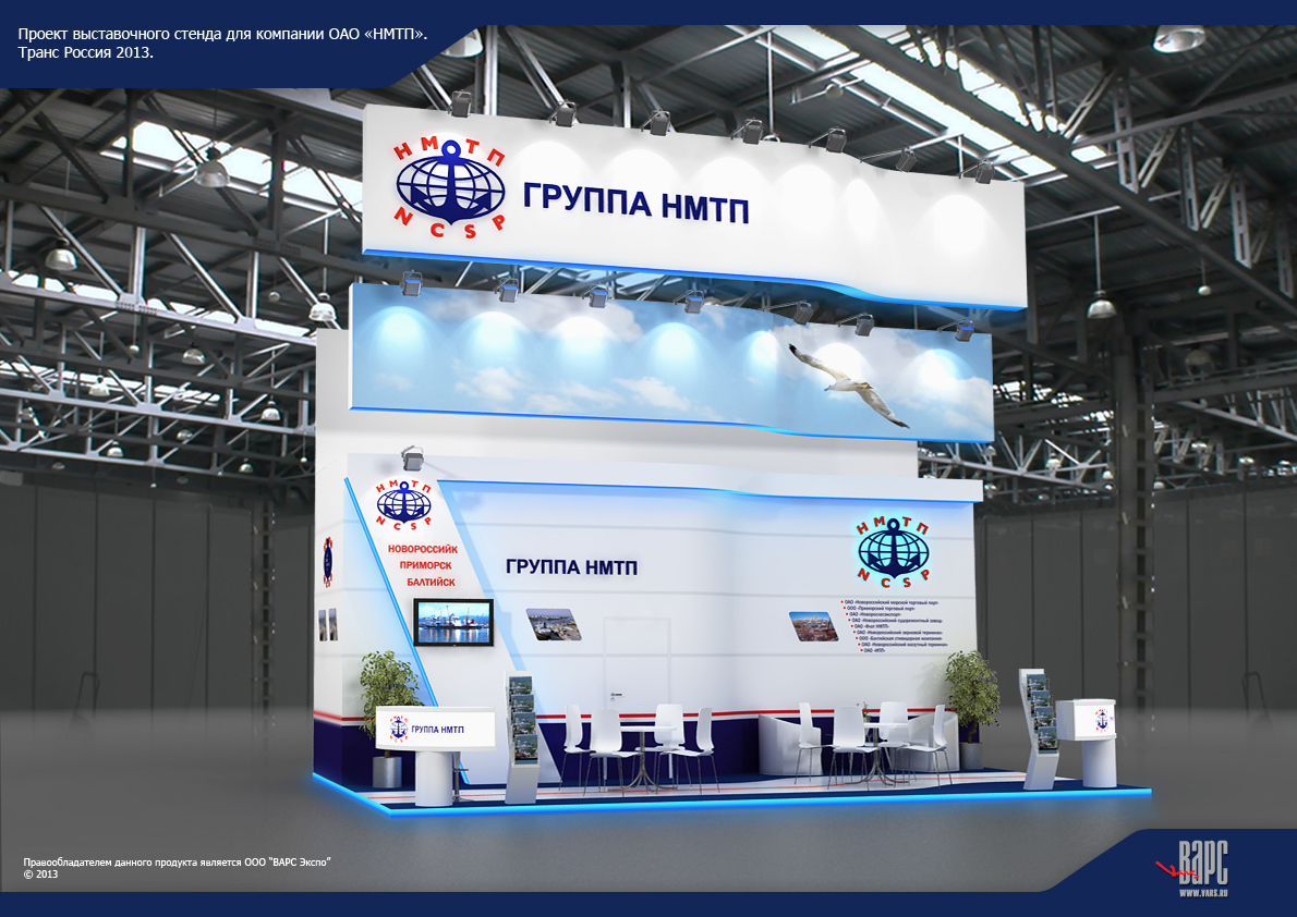 Exhibition Stand Russia : Nmtp exhibition stand transrussia on behance