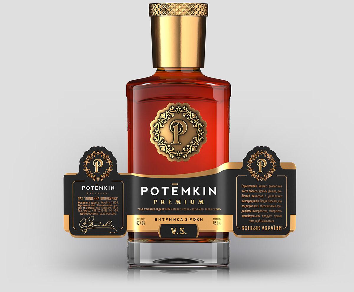 Cognac Brandy Packaging design диуд labeling valerii sumilov shumilovedesign shumi love design