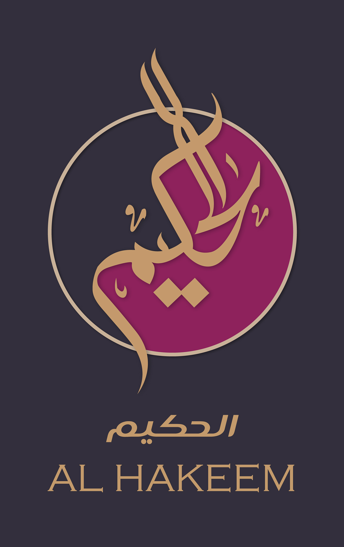 Al hakeem islamic arabic calligraphy on behance Calligraphy logo