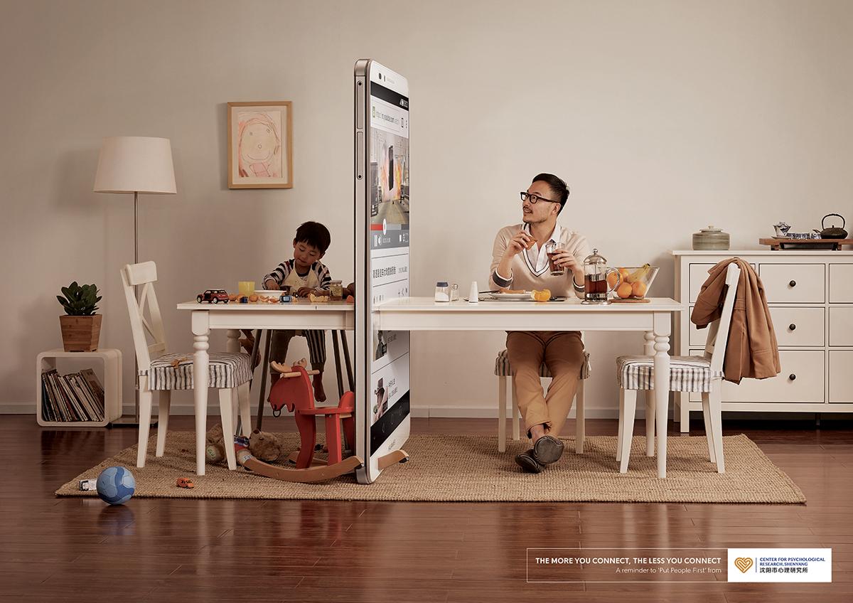 PHONE WALL