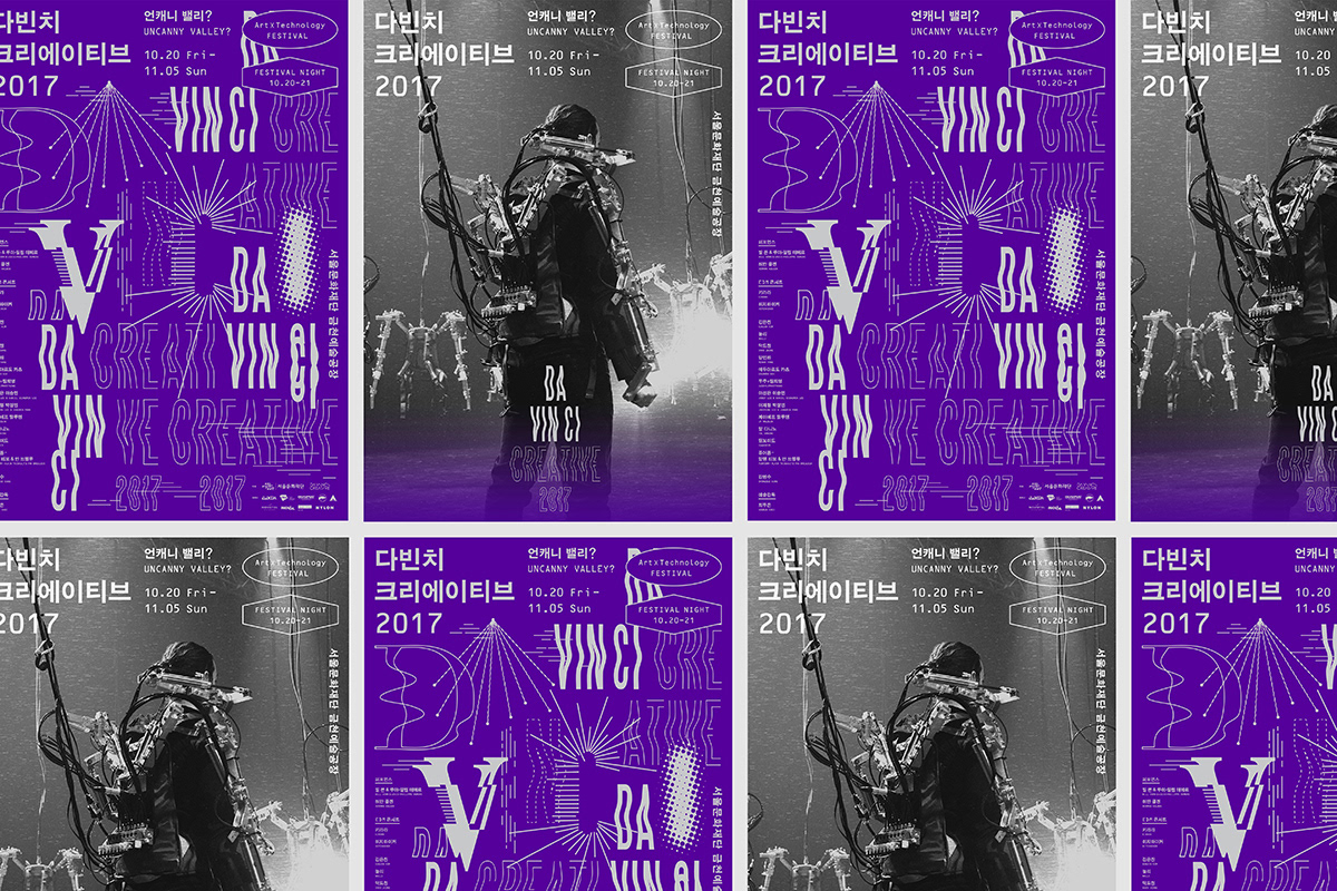 poster graphic hologram purple editorial print Korea