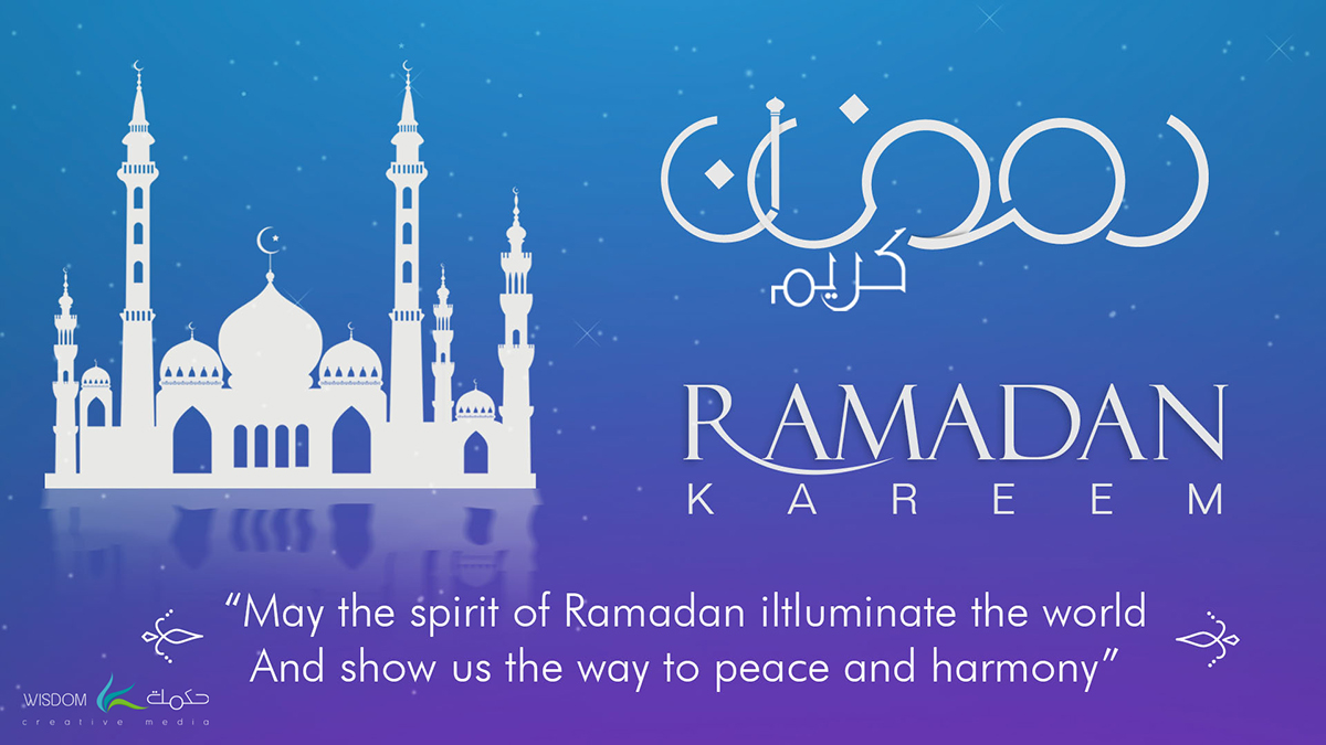 Ramadan Kareem Greeting On Behance