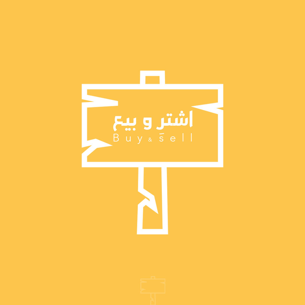 #Logo #Design #graphic_design #Sell #buy #brand