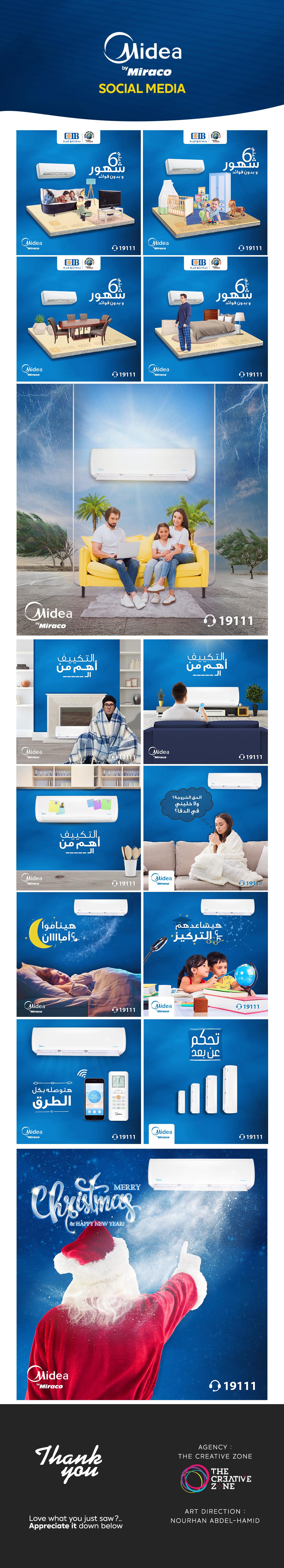 airconditioner Socialmedia Midea campaigns Bank cib installments ArtDirection socialmedia design miraco