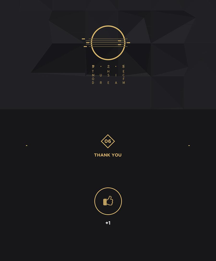dream Web black gold