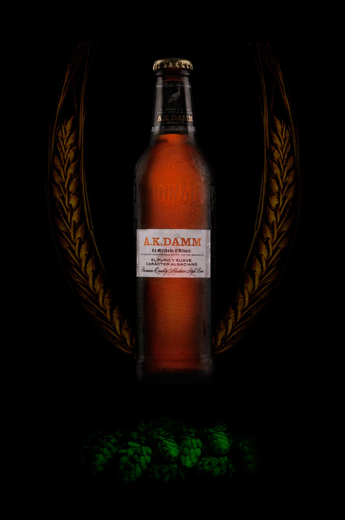 Product Photography Photography  retouch Advertising  beer Damm