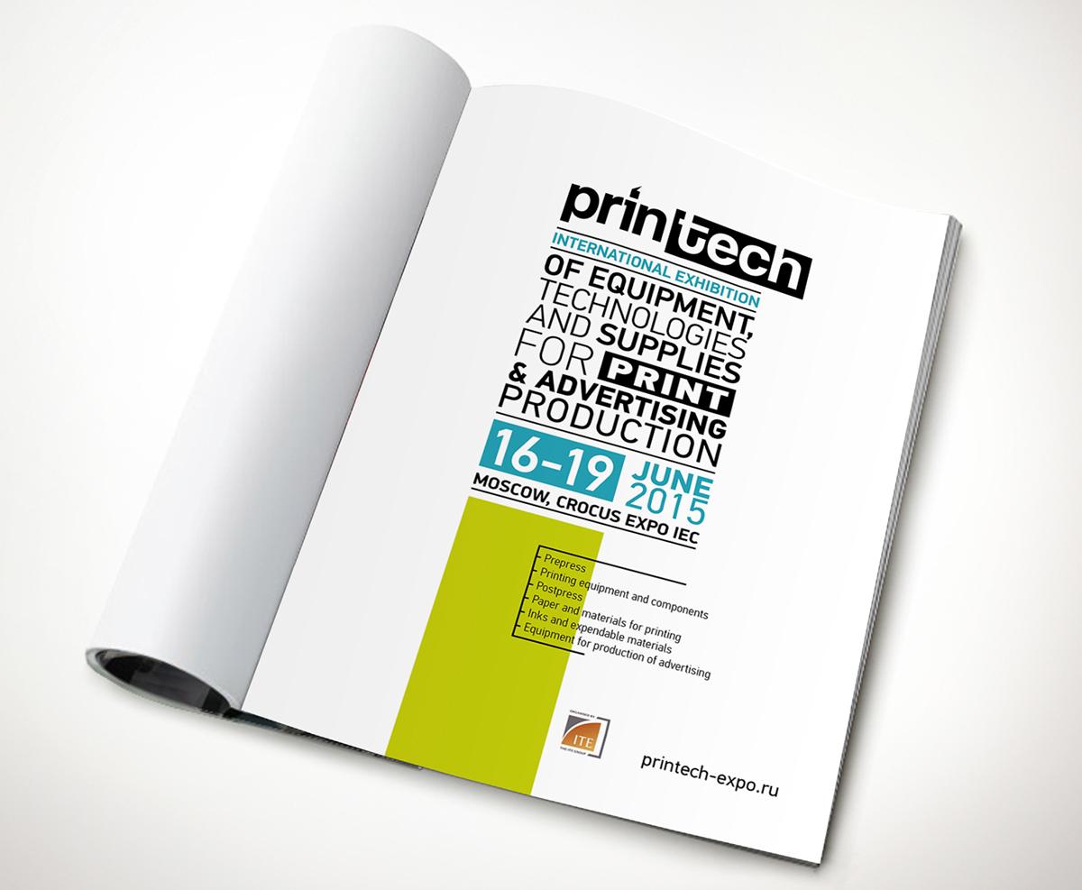 logo advert brochure press print