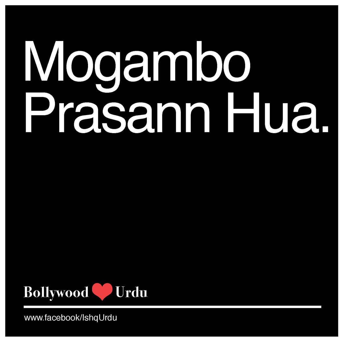 Bollywood without Urdu on Behance