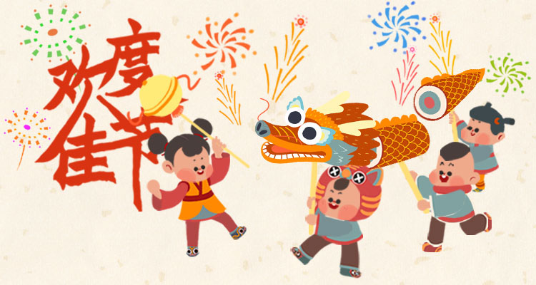 Chinese new year emoji on Behance