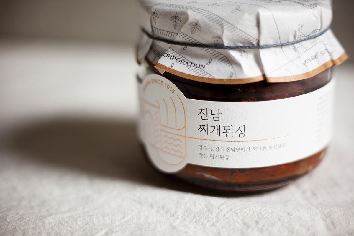 Food  Korea fermented soybean chili traditional organic