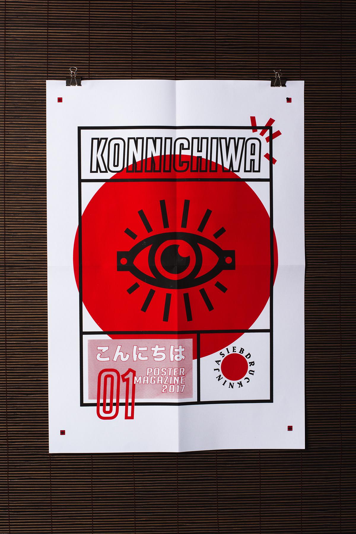 screen printing graphic design  ILLUSTRATION  poster posterzine rise red