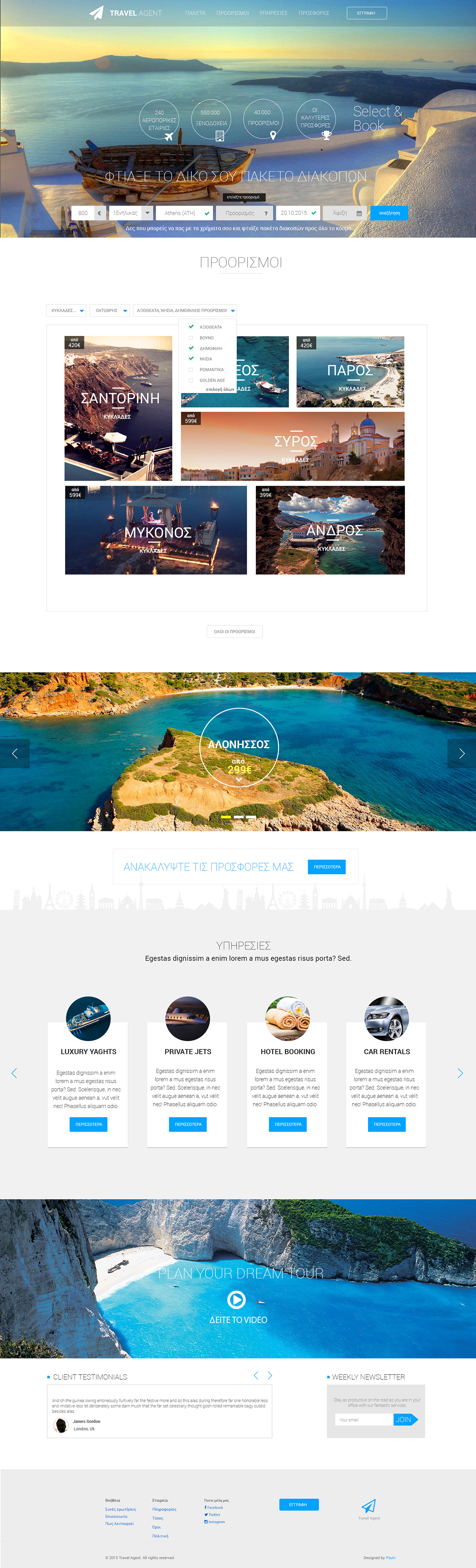 travel agent Theme template bootstrap tour operator