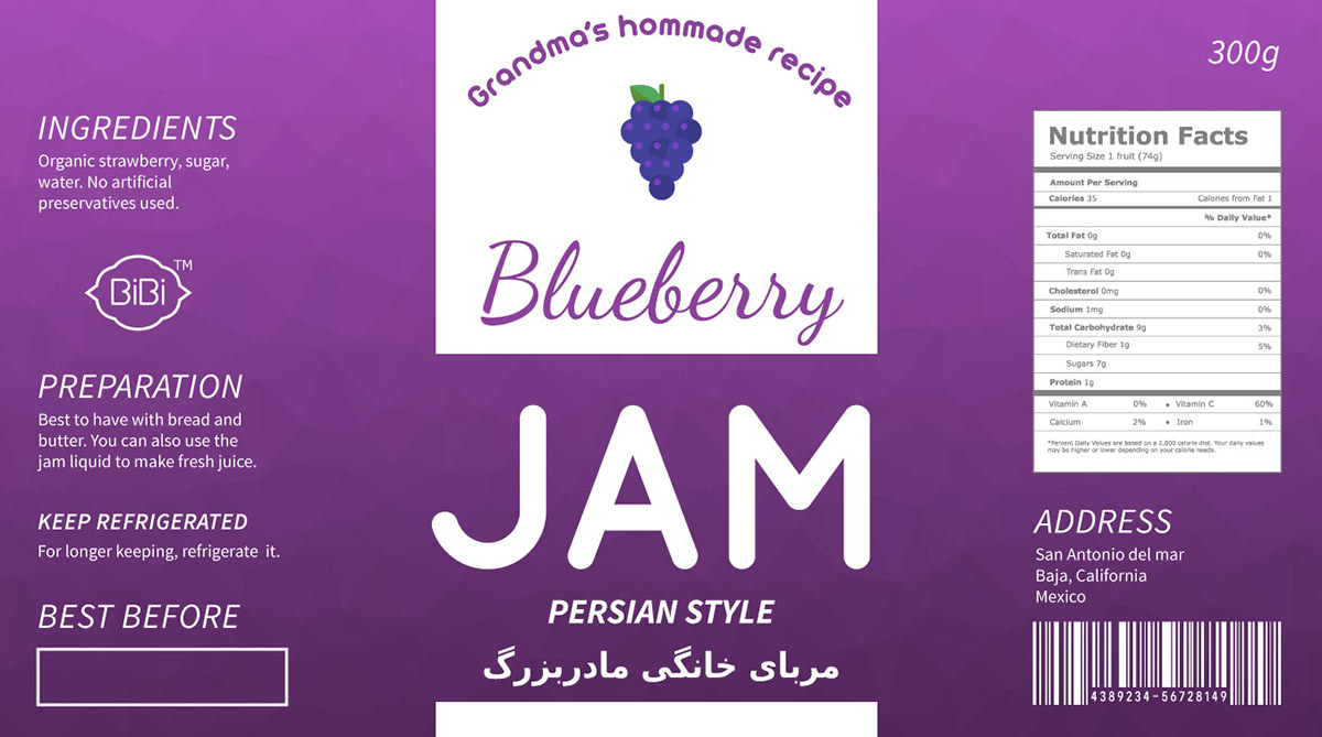 creative Food  identity jam label design labels logo Logo Design modern