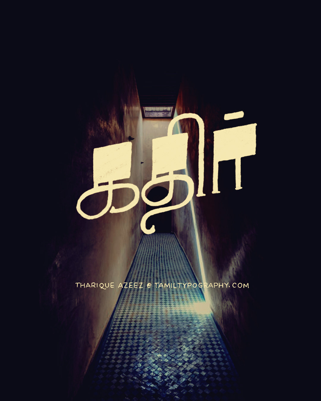 tamil Tamil Typography font tamil fonts Tamizh typedesign graphic design  lettering Calligraphy