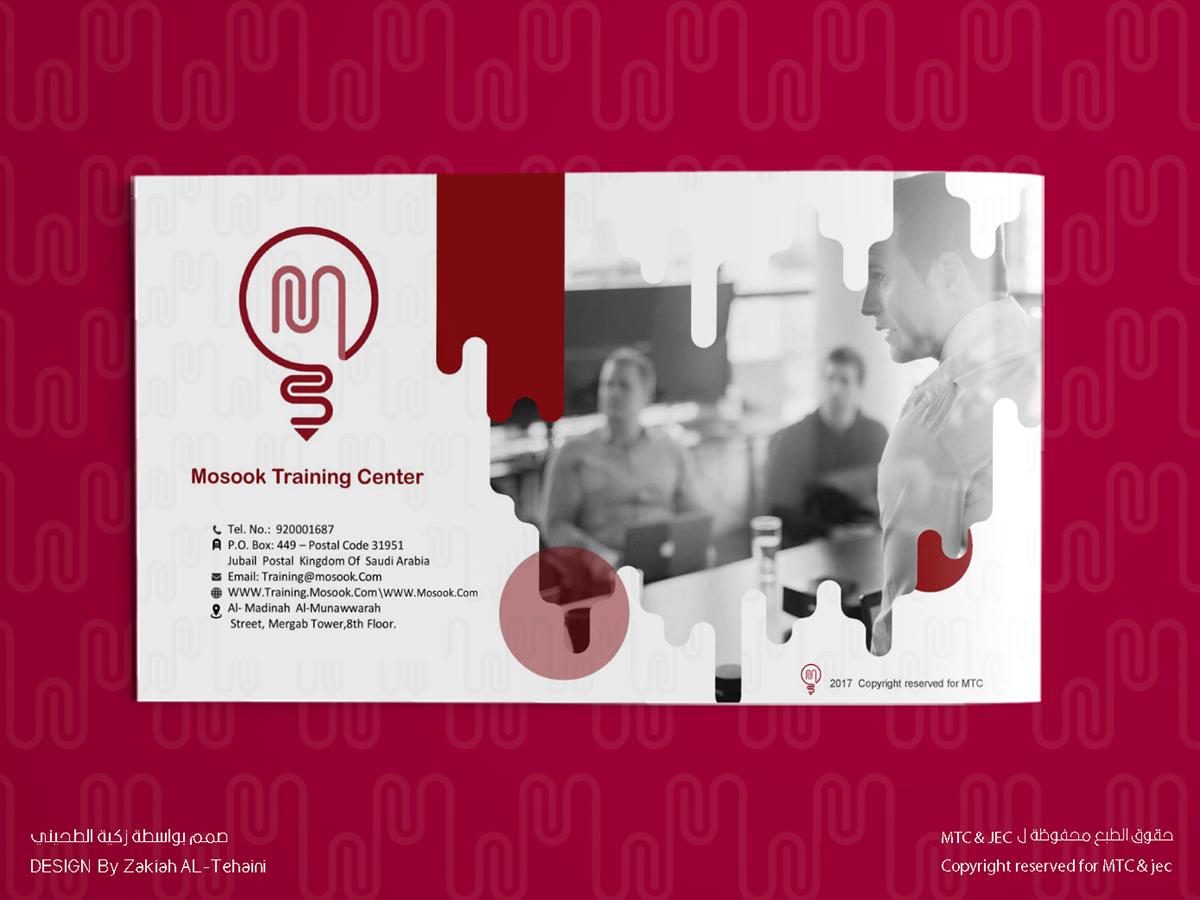 Training Center Profile on Behance