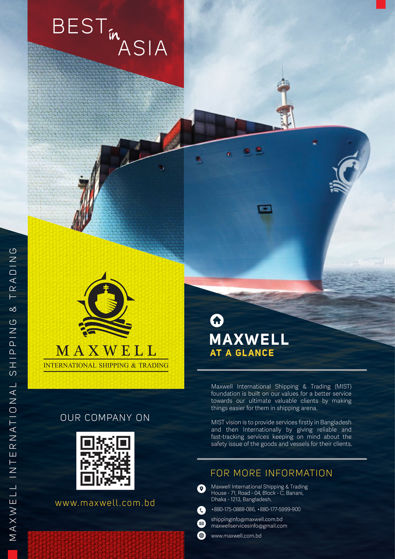 Maxwell International Shipping & Trading Brochure  on Behance