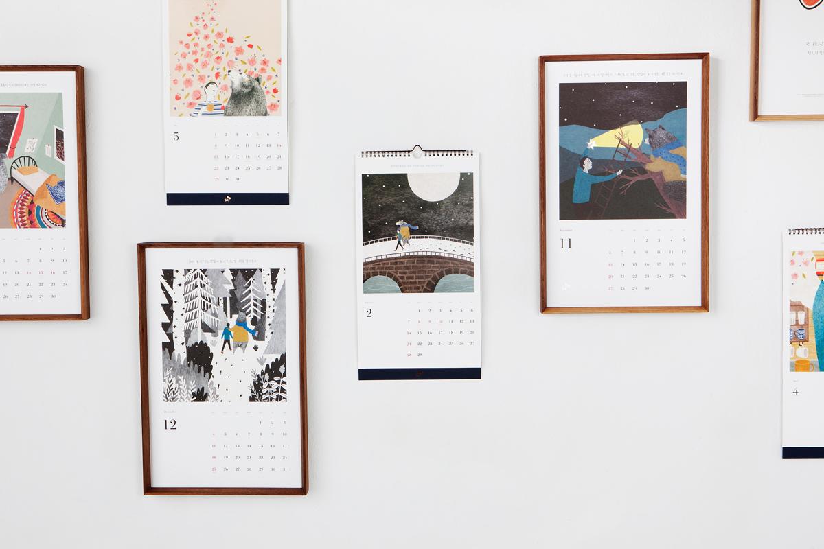 Calendar Design Behance : Sk calendar on behance