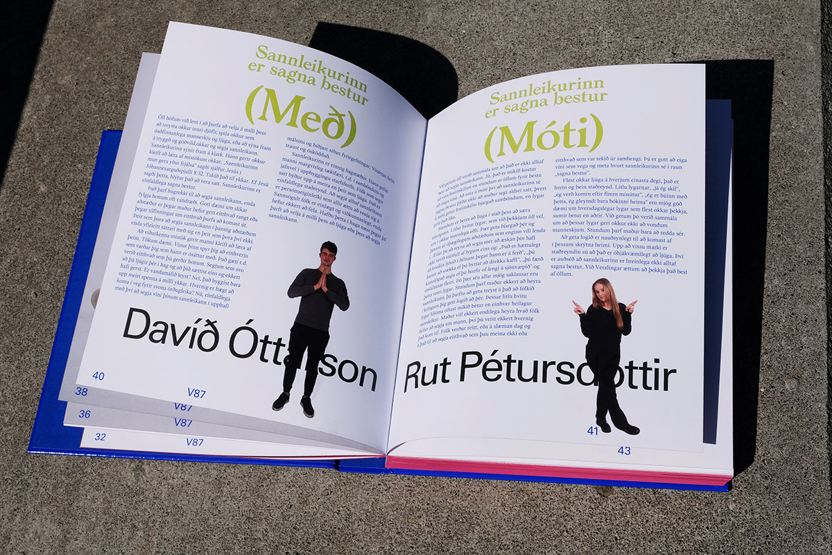 magazine print