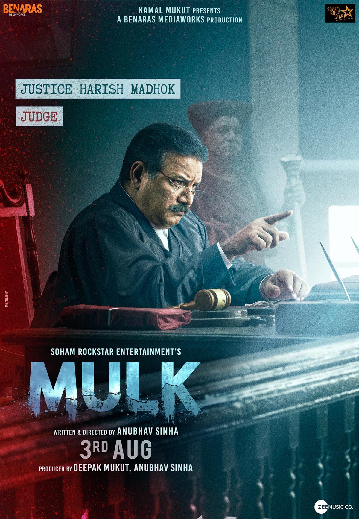 MULK (2018) RISHI KAPOOR + Jukebox + Sub. Español 5c562e68422027.5b5c4c801b4a4