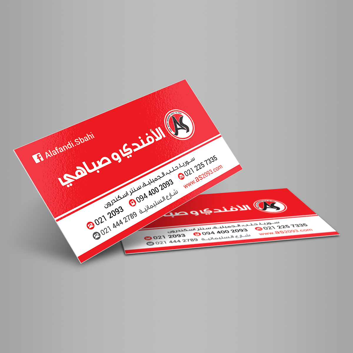 Business Cards,red,rot,Visitenkarten,visitenkarte