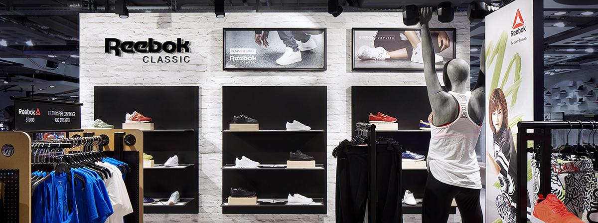Reebok online shop